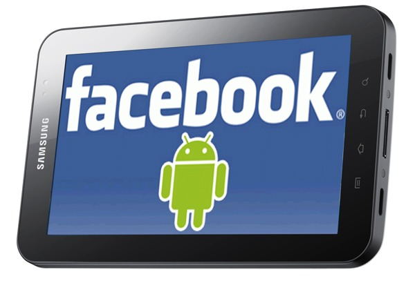 Facebook 1.7, nueva actualización para dispositivos Android