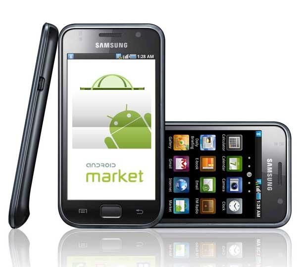 Android Market 3.3.11, actualización del mercado Android