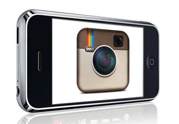 Instagram, la app de fotos, llega a móviles Android con publicidad