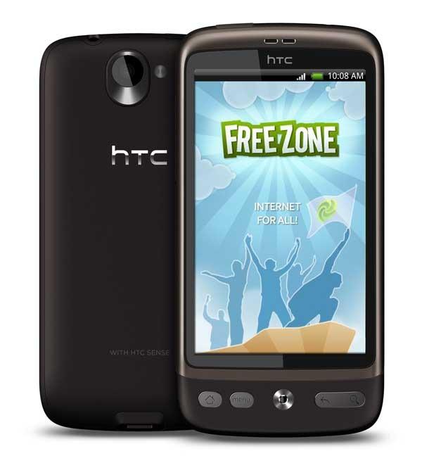 Zona Libre Wi-Fi, un buscador de redes WiFi para Android