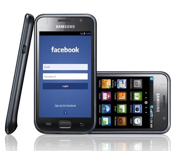 Facebook 1.8.0, la red social recibe mejoras para Android