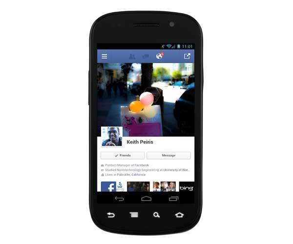 Facebook para Android 1.9.2, ahora sin accesos directos