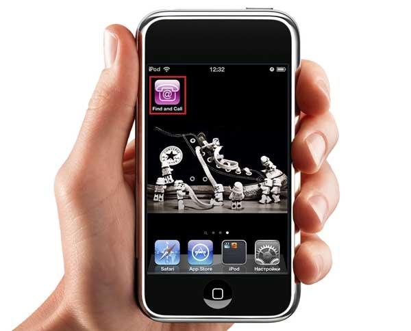 Primer troyano que se cuela en las aplicaciones para iPhone