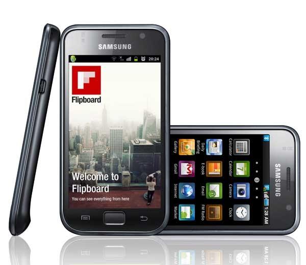 Flipboard, la revista social por fin con sonido en Android
