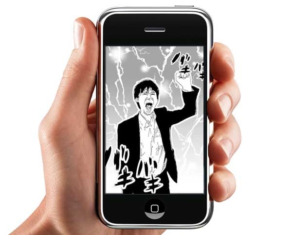 Manga-Camera, transforma una foto en una viñeta manga