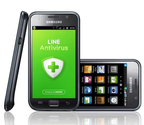 LINE lanza un antivirus gratis para Android