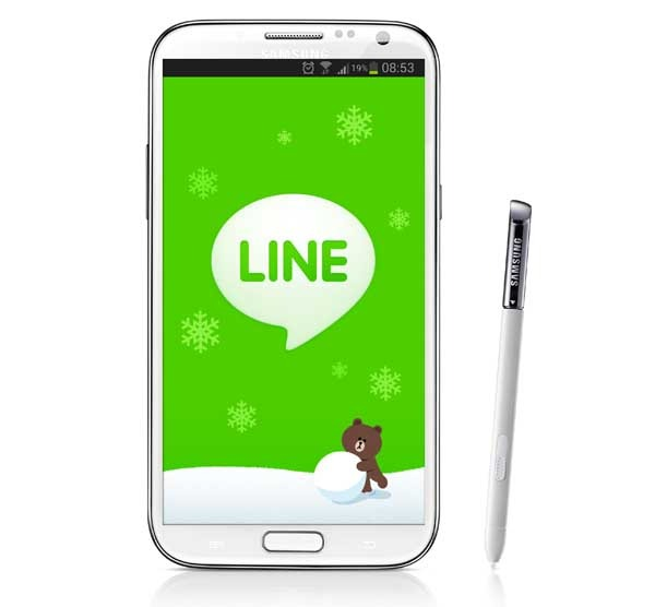 LINE se actualiza para esconder su muro de la pantalla principal
