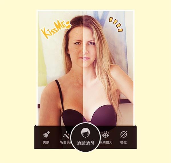 PhotoWonder, edita, retoca y embellece tus selfies con esta app