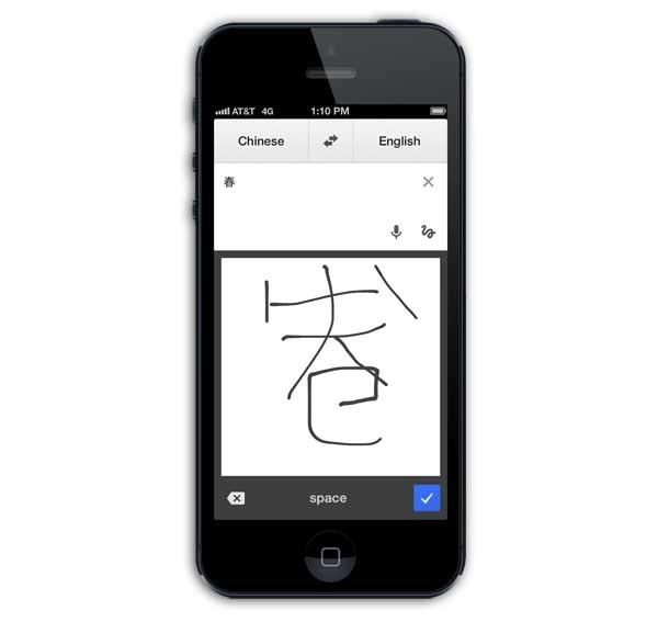 Así es la potente y actualizada app de traducciones de Google