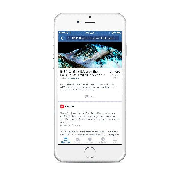 Facebook ya permite buscar cualquier publicación de la red social
