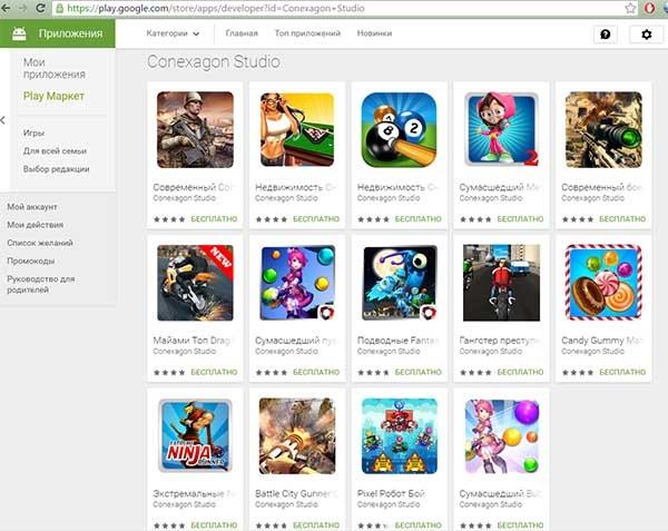 virus google play