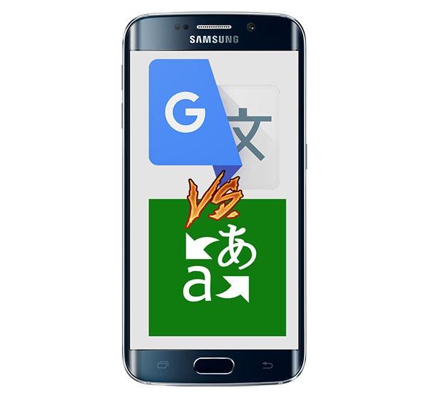 Traductor de Google vs Traductor de Microsoft ¿cuál es mejor?