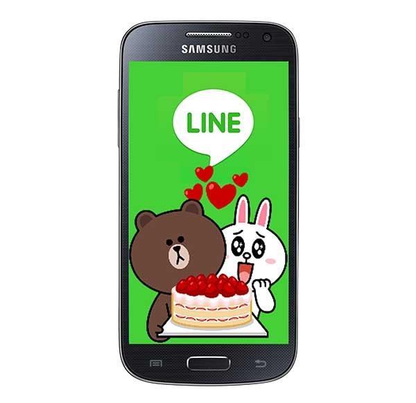 LINE, la app de mensajería ofrece regalos y promociones por su quinto aniversario