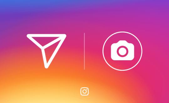 Instagram prueba videollamadas como las de WhatsApp