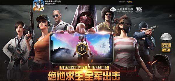 PlayerUnknown's Battlegrounds lanza su primer tráiler oficial para móviles