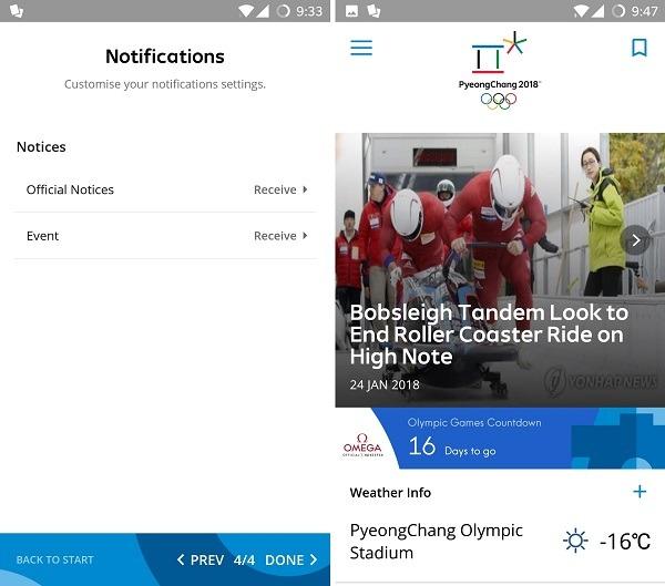 samsung pyeongchang 2018