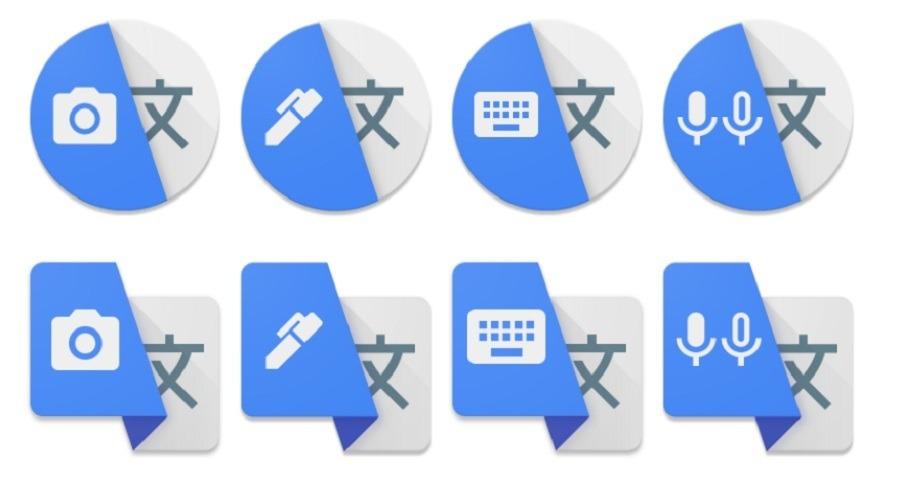 El Traductor de Google se actualiza con nuevo aspecto y funciones