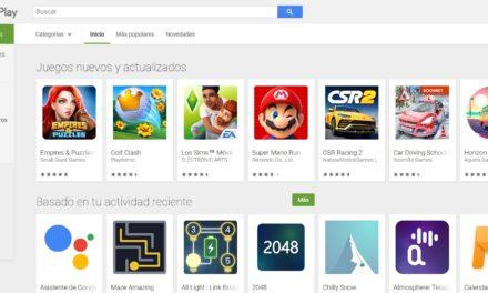 Este es el nuevo aspecto de Google Play Store desde el ordenador