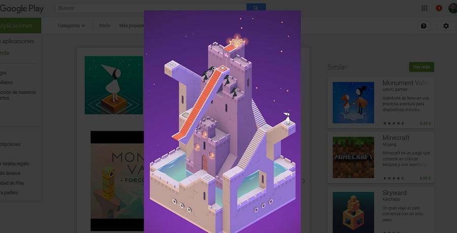 visor imagenes google play