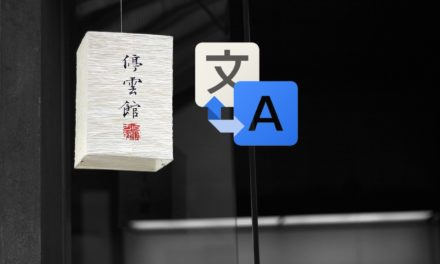 Traductor de Google ya usa Inteligencia Artificial sin conexión a Internet