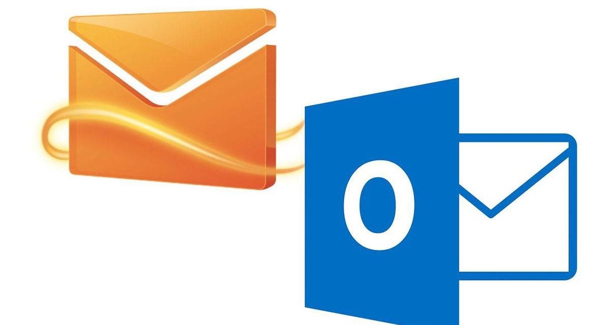 Cómo recuperar la contraseña e iniciar sesión con tu cuenta de Hotmail en el móvil