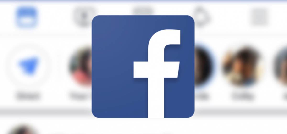 Facebook lanzará un nuevo diseño completamente blanco