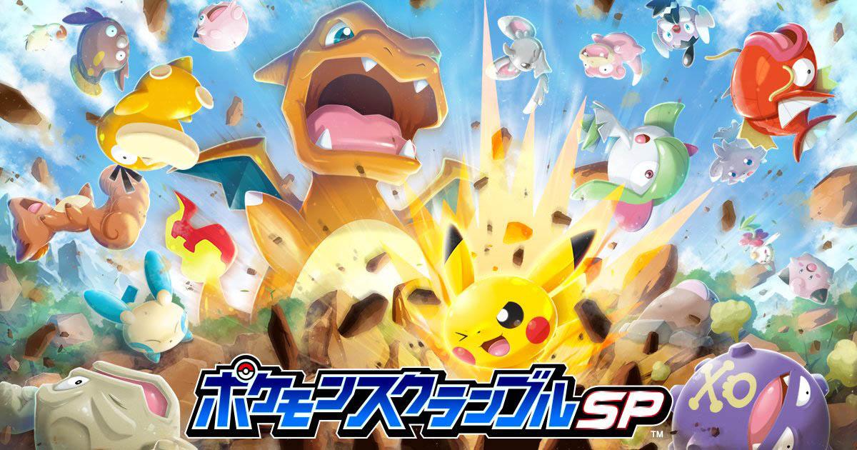 Pokémon Rumble Rush, el nuevo juego de Pokémon para iPhone y Android
