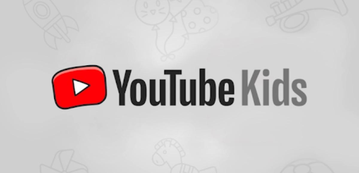 YouTube llevará todo su contenido para niños a YouTube Kids para evitar problemas