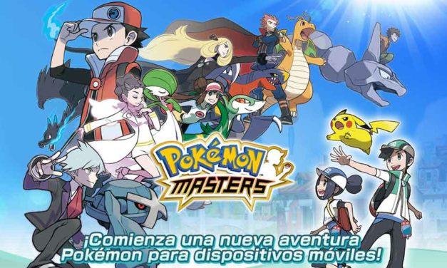 Así es Pokémon Másters y así puedes hacerte con él