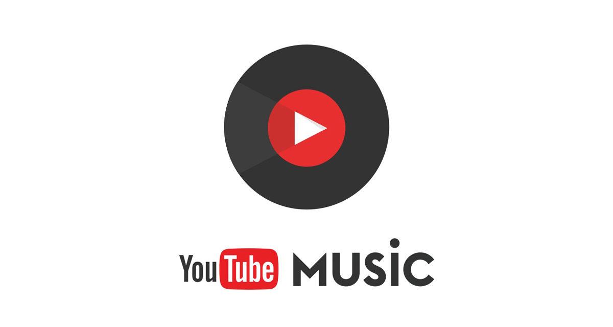 Cómo cambiar entre audio y vídeo con esta función de YouTube Music