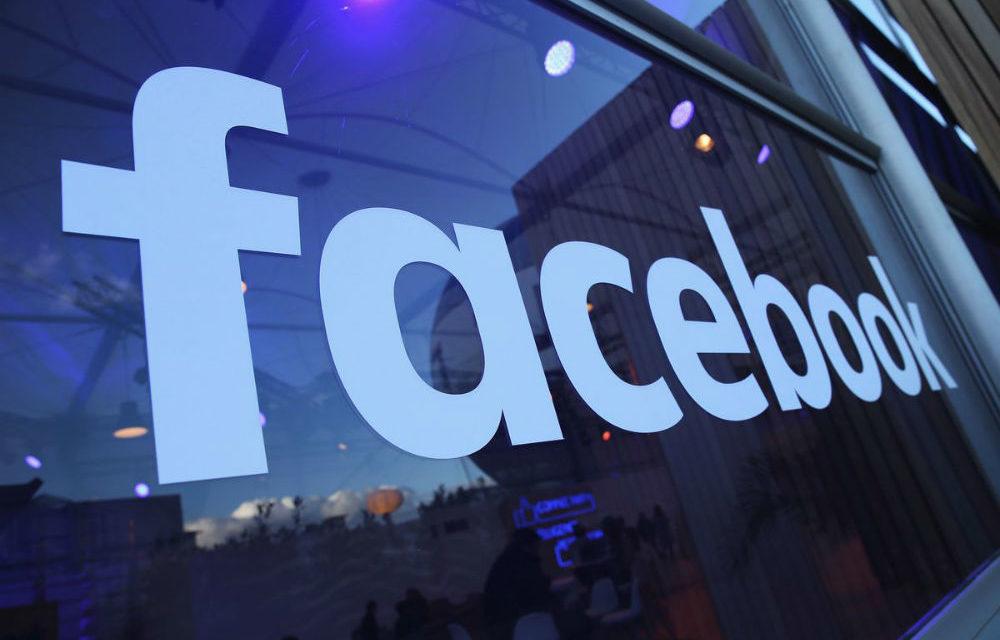 Así sería el modo oscuro de Facebook para Android